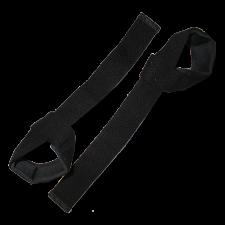 Sportpit Лямки для тяги с мягкой подкладкой