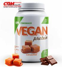 CyberMass Vegan Protein 750 гр