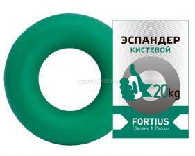 Fortius Кистевой эспандер 20 кг