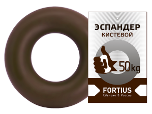 Fortius Кистевой эспандер 50 кг