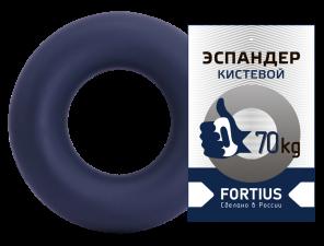 Fortius Кистевой эспандер 70 кг